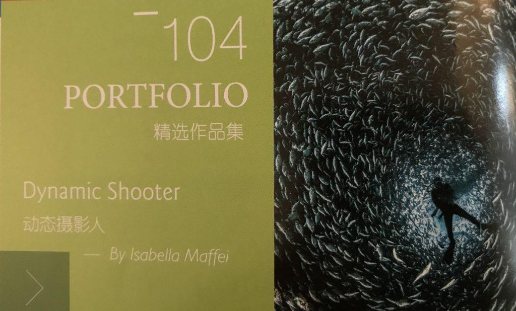 EZDIVE Volume 62, Isabella Maffei Portfolio